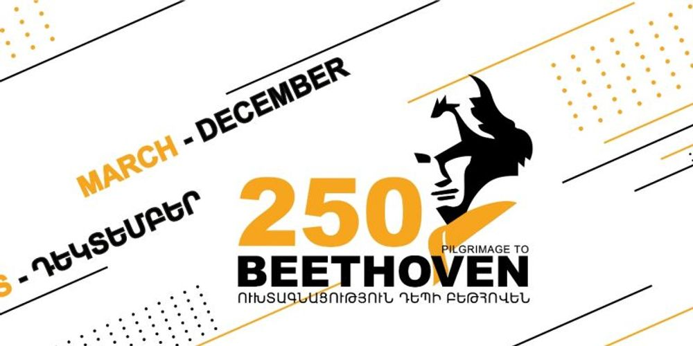 """A Pilgrimage to Beethoven"" to launch on March 26  - Armenian National Music (anmmedia.am)"