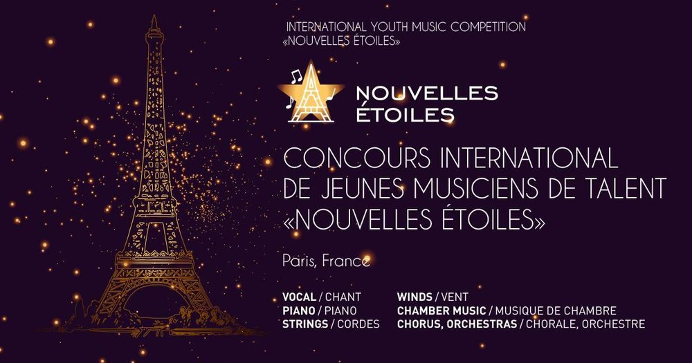 "11 young Armenian musicians win at ""Nouvelles Etoiles"" - Armenian National Music (anmmedia.am)"