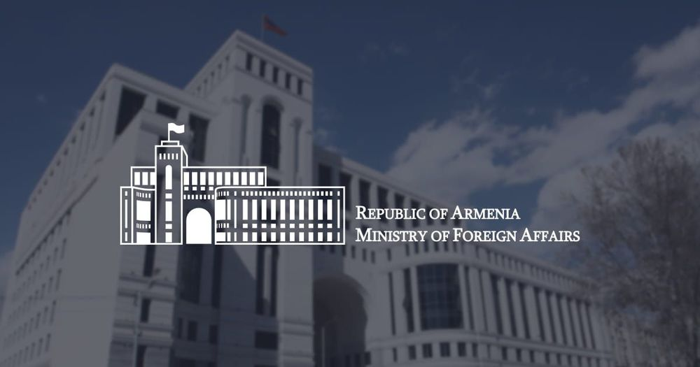 Statement of the Foreign Ministry of Armenia - Armenian National Music (anmmedia.am)