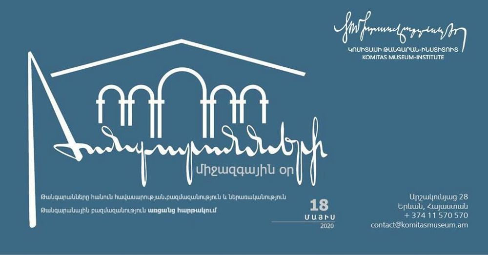 International Museum Day: The program of the Komitas Museum-Institute - Armenian National Music (anmmedia.am)