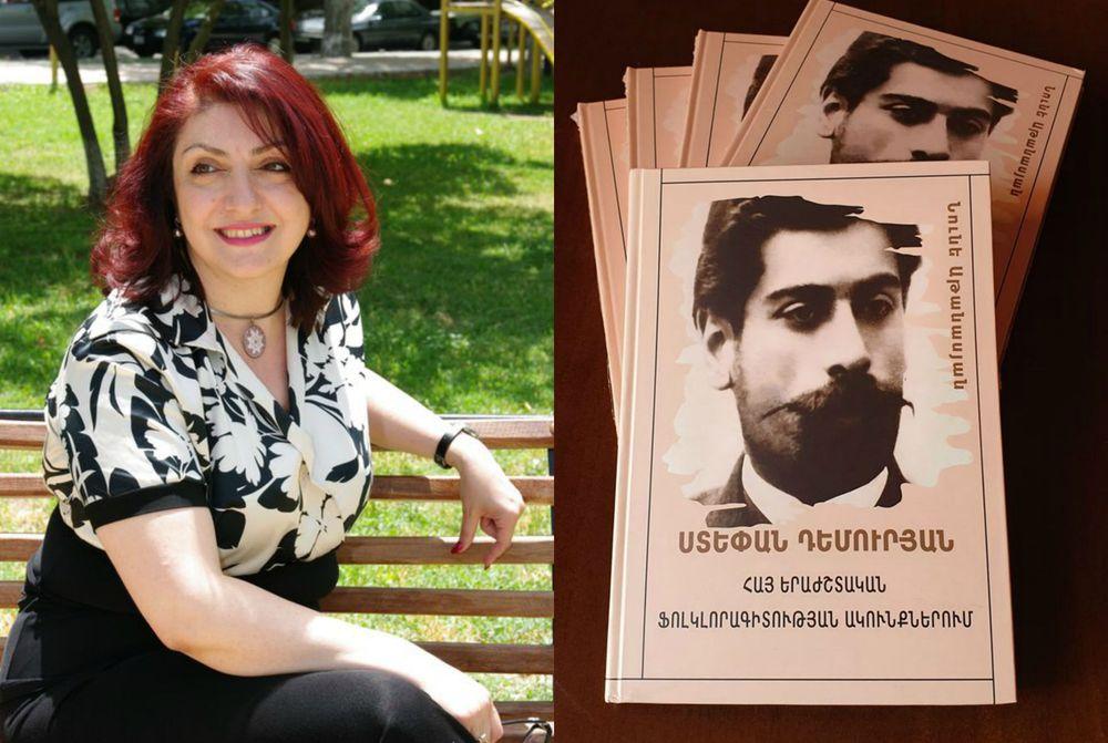 Ստեփան Դեմուրյան․ հայ երաժշտական ֆոլկլորագիտության ակունքներում - Armenian National Music (anmmedia.am)