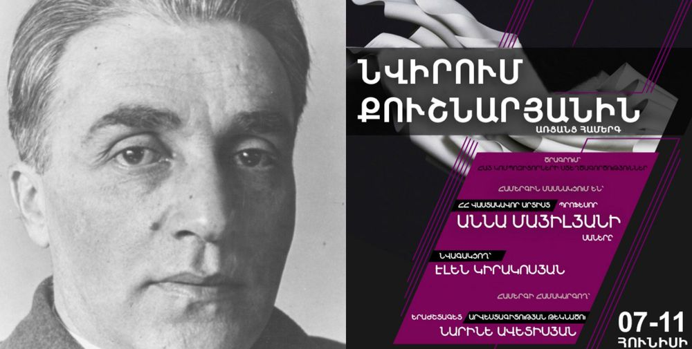 Concert dedicated to Kristapor Kushnaryan's 130th anniversary will be performed online - Armenian National Music (anmmedia.am)