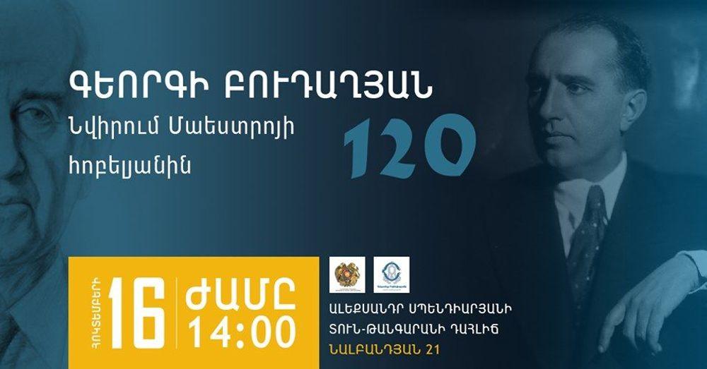 Նվիրում Մաեստրոյին. Գեորգի Բուդաղյան-120 - Armenian National Music (anmmedia.am)