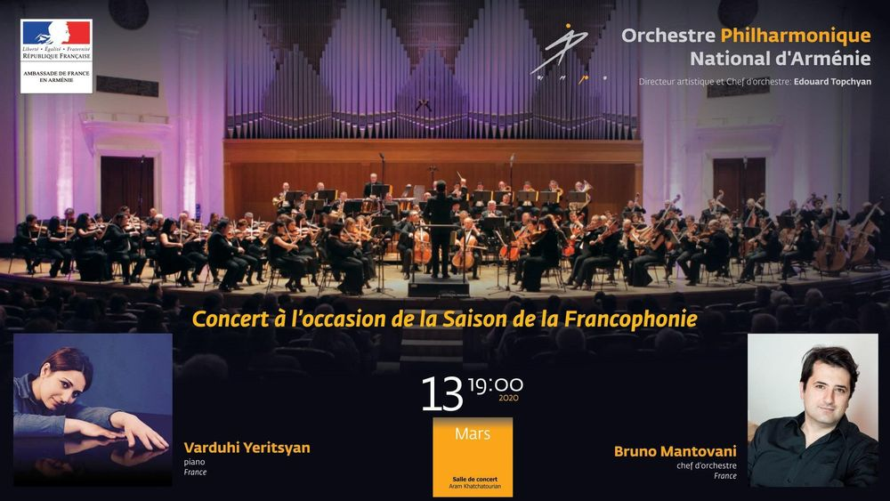 "The Armenian Premiere of  ""Ma mère l'Oye"" Suite by M. Ravel to take place within the Francophonie - Armenian National Music (anmmedia.am)"