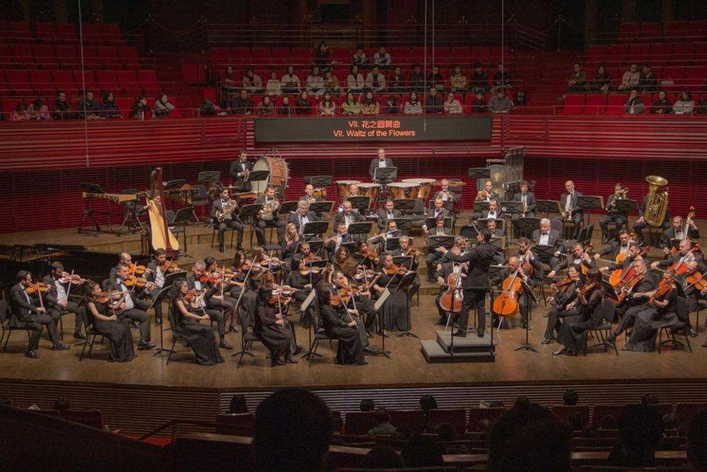 China tour of ANPO culminates in Beijing - Armenian National Music (anmmedia.am)