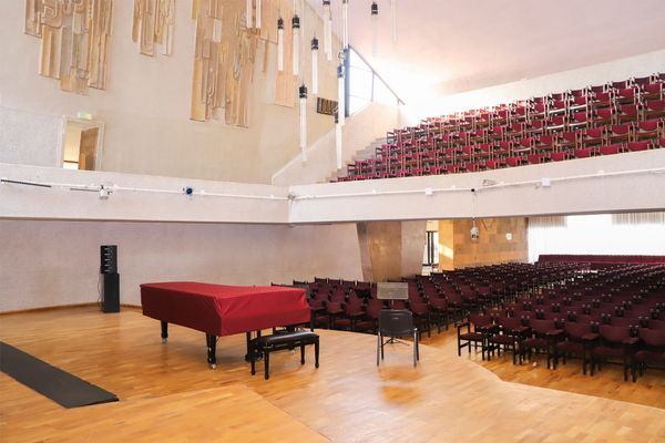 The National Chamber Music Center will be equipped with new instruments by the end of the year