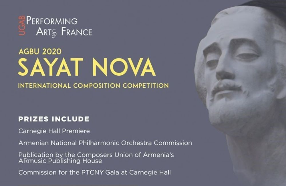 Վահան Տերյանի պոեզիան՝ «Սայաթ-Նովա» ստեղծագործական 2020 թ. մրցույթի առանցքում - Armenian National Music (anmmedia.am)