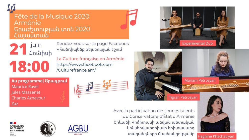 """""""Fête de la Musique"""" to be presented on online platforms - Armenian National Music (anmmedia.am)"""