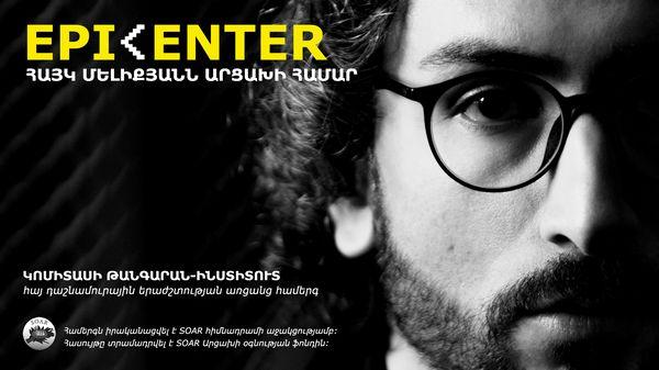 Hayk Melikyan's virtual Epicenter Recital on Sunday raised over 1.6 million AMD for SOAR Artsakh Relief