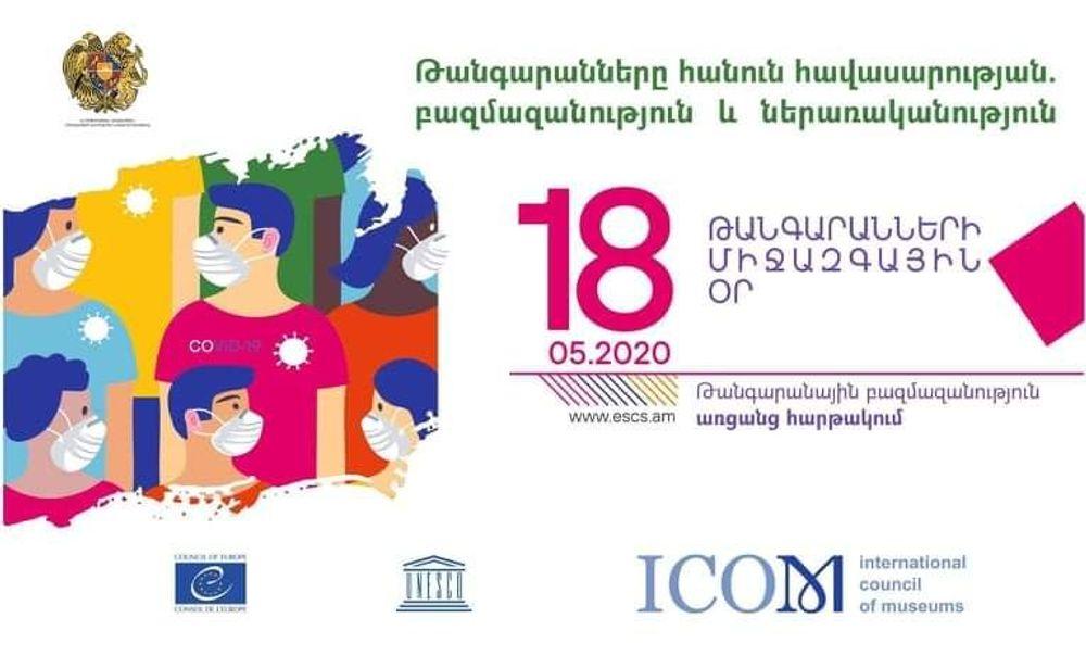 International Museum Day: The virtual program of A. Spendiaryan House-Museum - Armenian National Music (anmmedia.am)