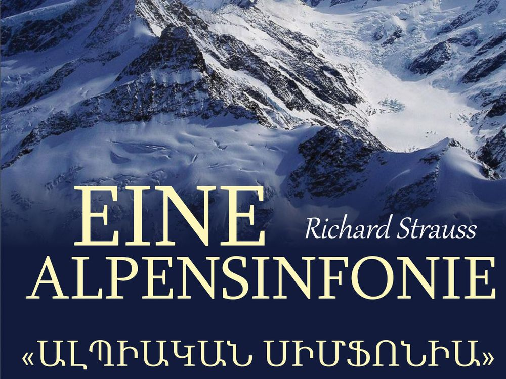 An Alpine Symphony will be performed in Armenia for the first time with the full orchestra - Armenian National Music (anmmedia.am)