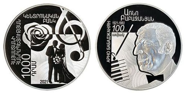 A collector coin dedicated to Arno Babajanyan issued by CBA